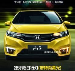 Ходовые огни. Honda Fit, GK6, GK3, GK5, GK4, GP6, GP5. Под заказ