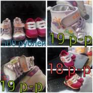 Продам кроссовки, кеды для девочки размер 18-19. 18, 19