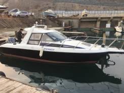 Yamaha FR-26. Год: 1994 год, длина 8,00м., двигатель подвесной, 150,00л.с., бензин