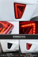 Катафот. Honda Fit, GK6, GK3, GK5, GK4, GP6, GP5. Под заказ