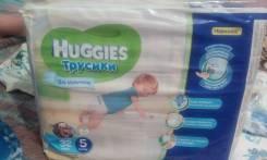 Huggies. 32 шт