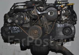 Двигатель в сборе. Subaru: Legacy B4, Impreza WRX, Exiga, Legacy, Impreza, Impreza XV, Impreza WRX STI, Forester Двигатели: EJ20, EJ202
