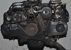 Двигатель в сборе. Subaru: Legacy B4, Legacy, Impreza XV, Impreza WRX, Forester, Impreza WRX STI, Impreza, Exiga Двигатели: EJ202, EJ20