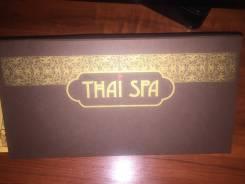 Сертификат в THAI SPA