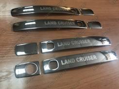Накладка на ручки дверей. Toyota Land Cruiser, UZJ200W, J200, VDJ200, URJ202W, GRJ200, URJ200, URJ202, UZJ200
