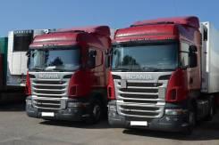 Scania. Тягач R420 2011г, 11 800 куб. см., 25 000 кг.