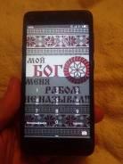 Huawei Y5. Новый