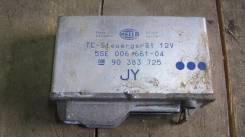 Блок круиз-контроля. Saab 900
