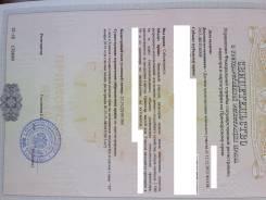 Продаю земельный участок д. Лукьяновка. 2 500 кв.м., собственность, от частного лица (собственник)