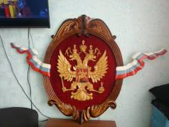 Продам герб российской федерации