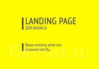 Курс по созданию сайтов. Обучение во Владивостоке