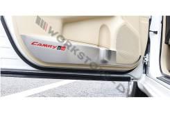 Накладка на ручку двери внутренняя. Toyota Camry, ASV50, ACV51, ASV51, GSV50, AVV50 Двигатели: 6ARFSE, 2ARFXE, 2ARFE, 2GRFE, 1AZFE. Под заказ