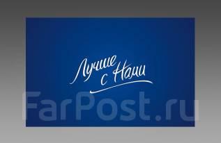 """Водитель-экспедитор. ООО """"ЛсН"""". Улица Снеговая 64"""