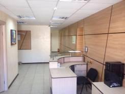 Сдам офисное помещение в аренду на длительный срок в Находке!. 167 кв.м., улица Школьная 7, р-н Центр
