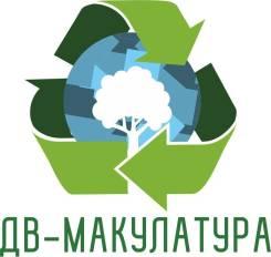 Вывоз макулатуры, картона, пластика