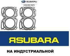 Прокладка головки блока цилиндров. Subaru Legacy, BE5, BH5 Subaru Impreza, GDA, GDB, GGB, GGA, GC8, GD9, GF8, GG9 Subaru Forester, SF5, SG5 Двигатели...