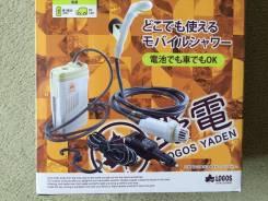 Туристический душ Logos 12в или 4 батарейки. Новый. Япония. Качество!
