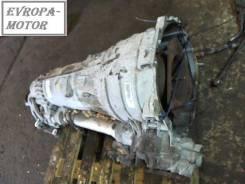 КПП-автомат (АКПП) Audi A8 (D3) 2004-2010