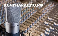 Курсы для радиоведущих в Красноярске