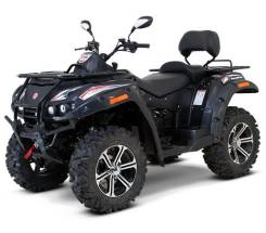 Продам квадроцикл РМ 500-2