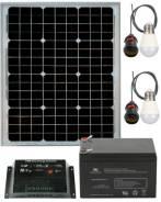 Освещение на солнечных батареях (комплект 'Свет+зарядка')