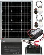 Светильники на солнечных батареях и солнечное зарядное устройство (свет+зарядка USB+220 в)