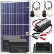Солнечное зарядное устройство и комплект светильников 'Отдых + 220 вольт'