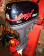 Yamaha. 9,90л.с., 2х тактный, бензин, нога S (381 мм), Год: 2006 год. Под заказ