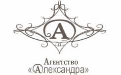 """Риелтор. ООО """"АЛЕКСАНДРА"""". Улица Светланская 80в"""
