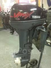 Yamaha. 9,90л.с., 2х тактный, бензин, нога S (381 мм), Год: 2005 год. Под заказ