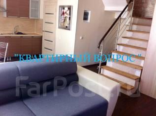 Сдам 2х этажный коттедж на Молодежной во Владивостоке!. От агентства недвижимости (посредник)
