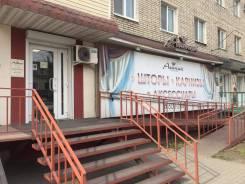 Сдается в аренду помещение на млиновского. 60 кв.м., улица Малиновского 11, р-н бархатная