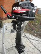 Hangkai. 6,00л.с., 2-тактный, бензиновый, нога S (381 мм), Год: 2015 год. Под заказ