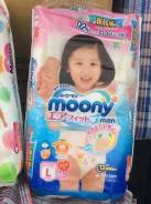 Moony. 44 шт