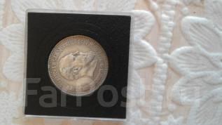 Монета 1890г. Редкий выпуск.
