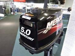 Mercury. 5,00л.с., 2-тактный, бензиновый, нога S (381 мм), Год: 2014 год. Под заказ