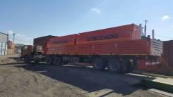 Cimc. Полуприцеп сортиментовоз- бортовой двух осный, 50 000 кг.
