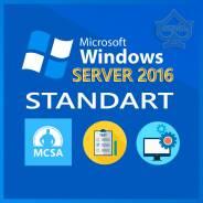 Windows Server 2016.