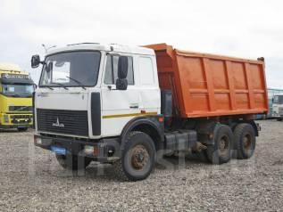 МАЗ 551605-280. - грузовой самосвал 2012г. в., 14 860 куб. см., 20 000 кг.