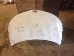 Капот. Kia Rio