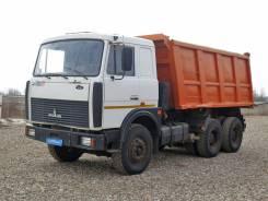 МАЗ 5516. - самосвал 2012г. в., 14 860 куб. см., 20 000 кг.