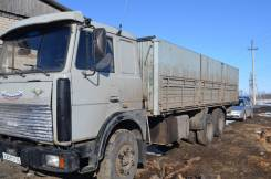 МАЗ 6303. Продам маз 6303, 1 500 куб. см., 1 000 кг.