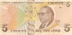 Лира Турецкая.
