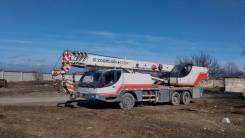 Аренда автокрана 32 тонны, 40,5 стрела