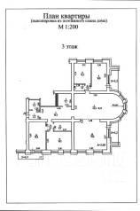 4-комнатная, улица Тургенева 49. Центральный, агентство, 200 кв.м.