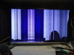 LG 42lb671v. LED