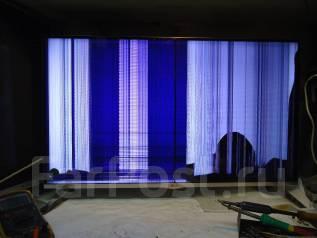 """LG 42lb671v. 42"""" LED"""