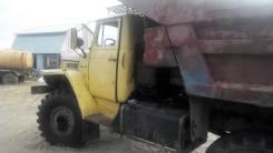 Урал 5557. Продам самосвал урал 5557, 10 800 куб. см., 8 000 кг.