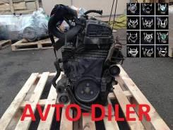 Двигатель Peugeot 206 1.4 TU3JP KFW