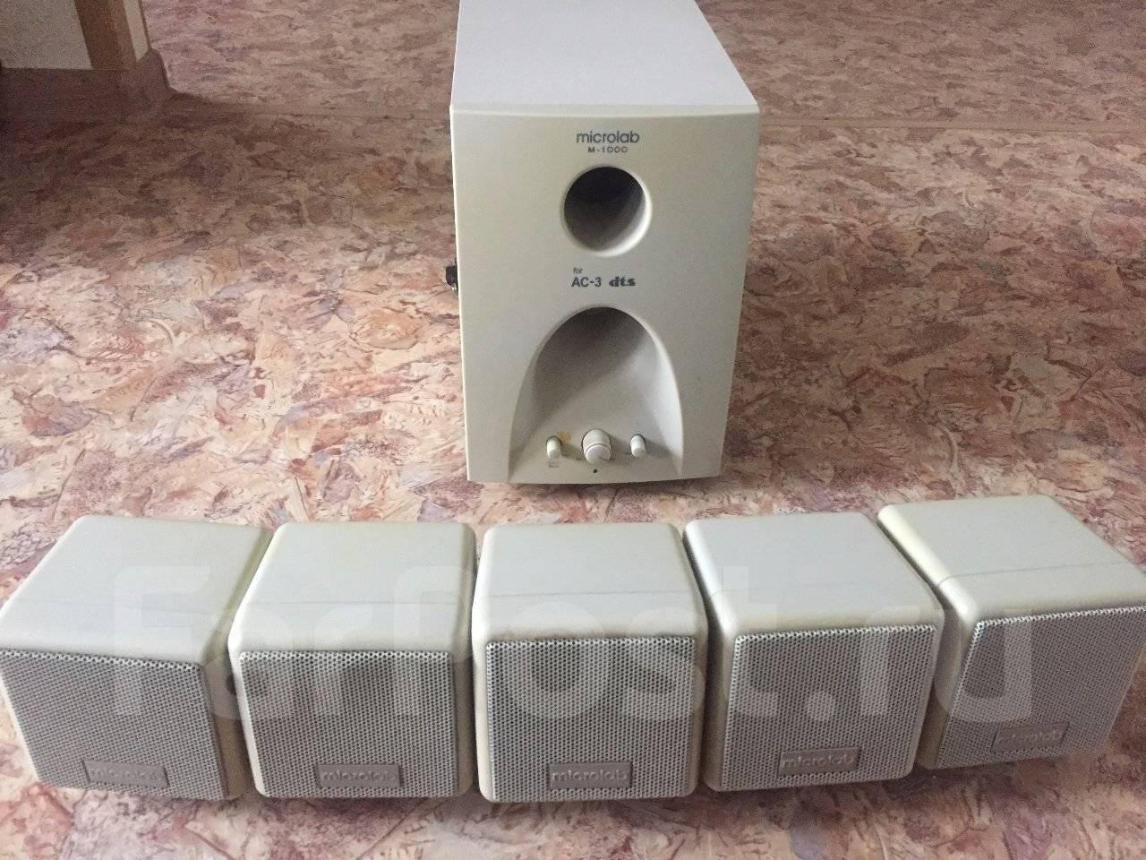 microlab h-500d инструкция